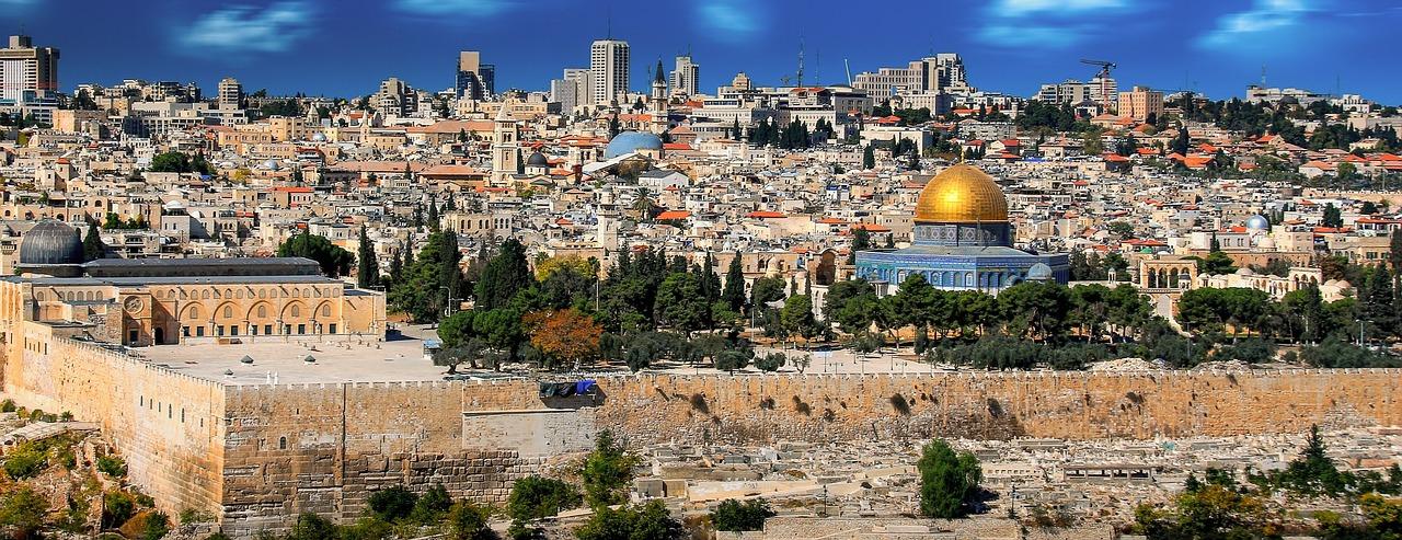 העיר ירושלים