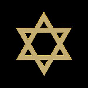 מגן דוד צהוב