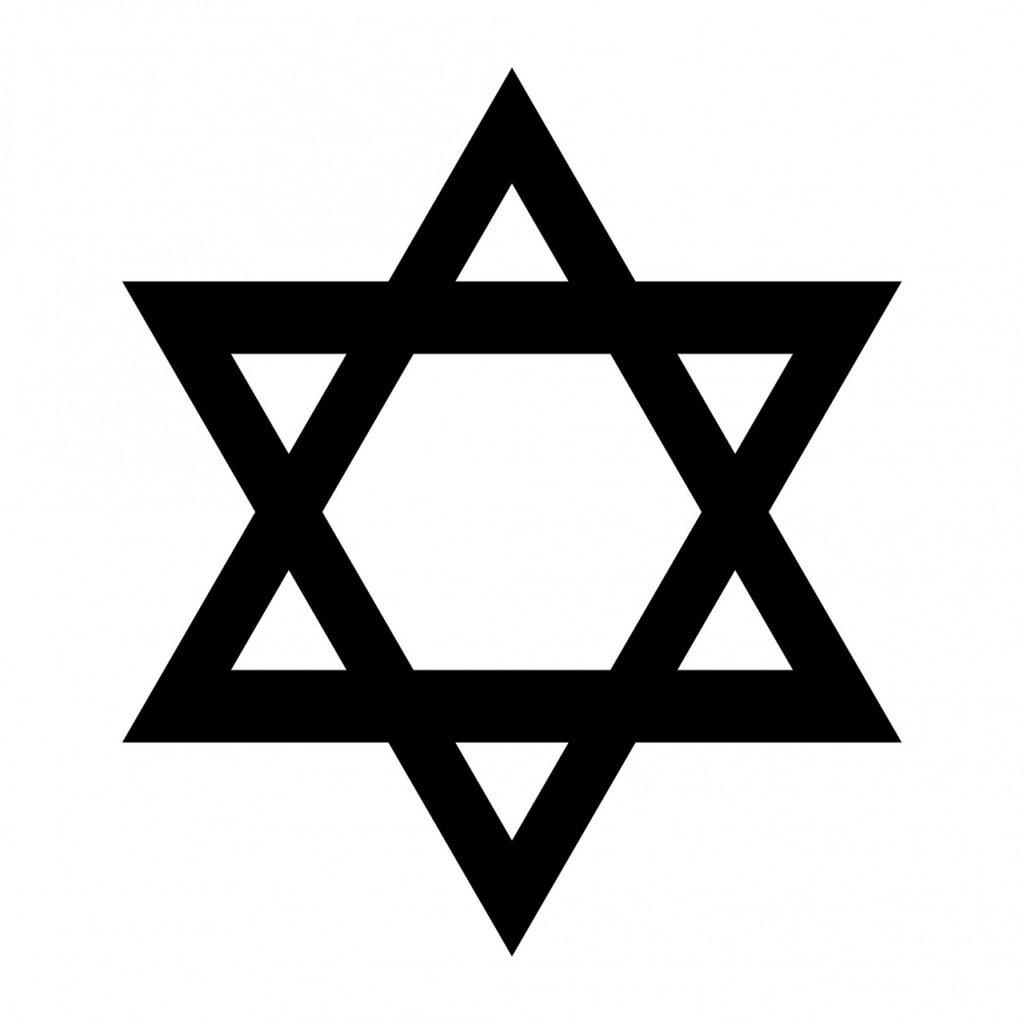 מגן דוד שחור